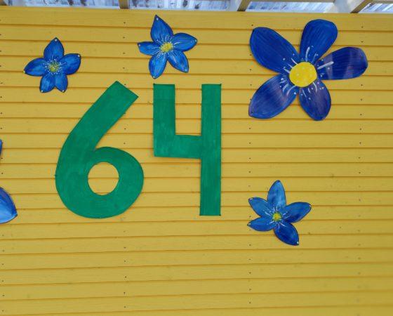 Aegviidu Mesitaru Lasteaia 64 sünnipäev.